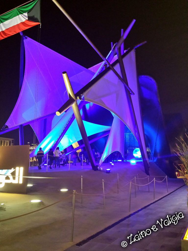 kuwait expo by night